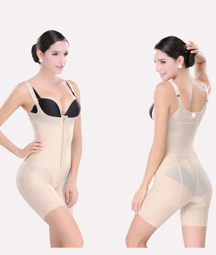 slim shapewear купить