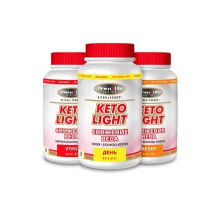 Купить keto light в Петрозаводске