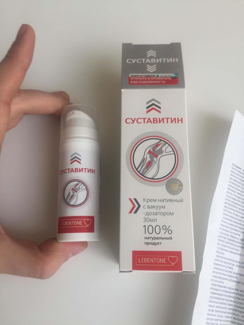Тайская косметика купить в ростове на дону купить белорусская косметика в украине