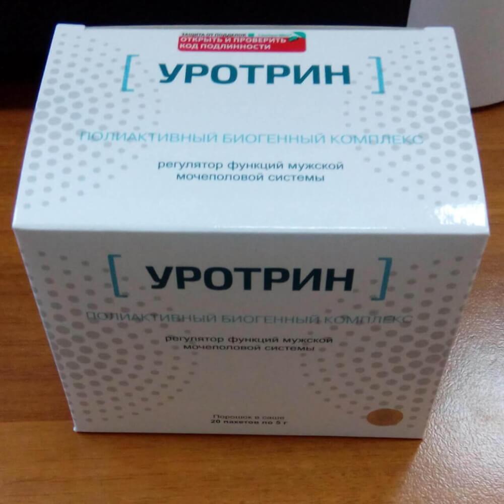 Цена лекарства от простатита цена в хронический простатит лечение советы